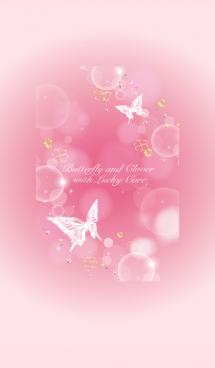 さりげなく全体運が上がる蝶々とクローバー 画像(1)