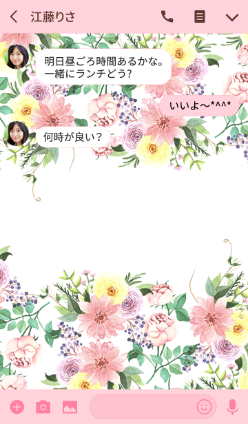 water color flowers_634の画像(トーク画面)