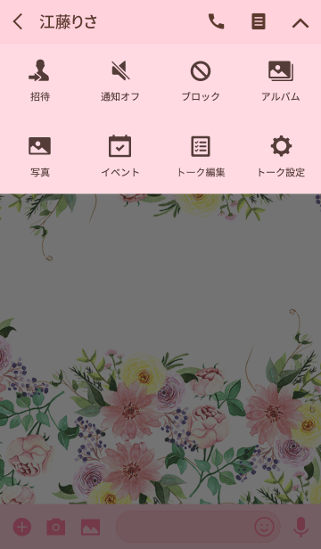 water color flowers_634の画像(タイムライン)