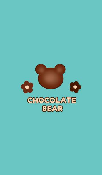 [LINE着せかえ] チョコレートベア ☆ブルーの画像