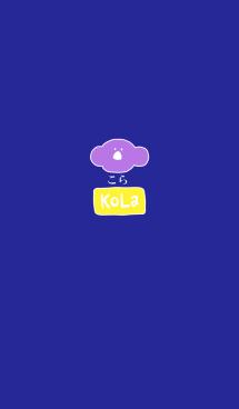 KOLA yozora - JPN 5