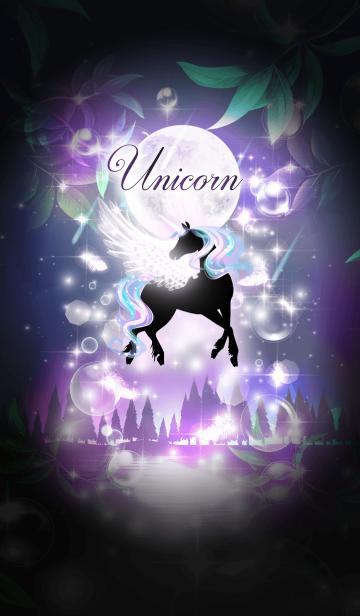 ユニコーン ~dreamy night~の画像(表紙)