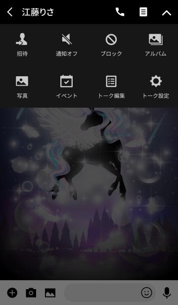 ユニコーン ~dreamy night~の画像(タイムライン)