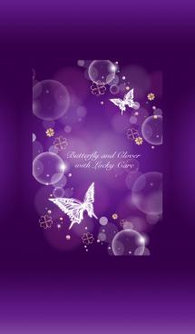 さりげなく全体運アップ蝶々とクローバー紫 画像(1)
