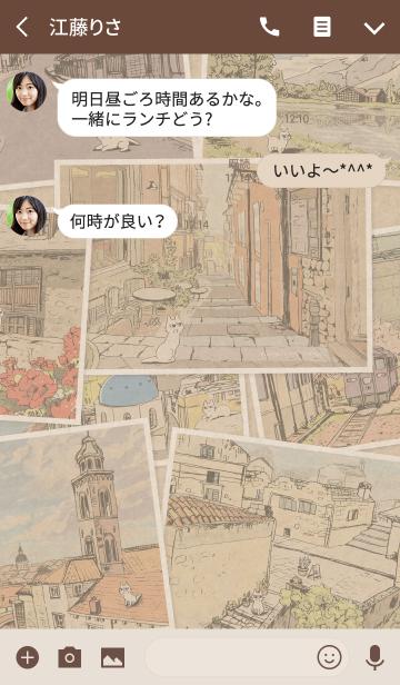 しかるねこ 2 〜旅風景〜の画像(トーク画面)