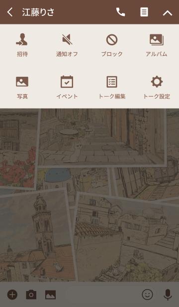 しかるねこ 2 〜旅風景〜の画像(タイムライン)