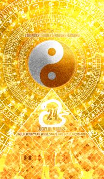 最強最高金運風水 白蛇と黄金の幸運数 24 画像(1)