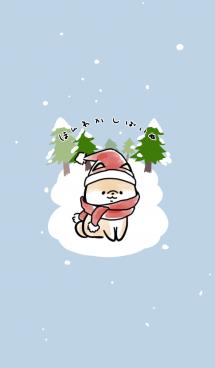 ほんわかしばいぬ~冬~ 画像(1)