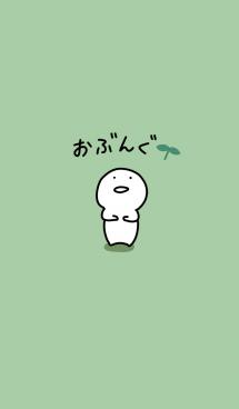 お文具さんといっしょ 画像(1)