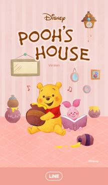 くまのプーさん(Pooh's House) 画像(1)