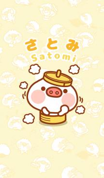 【さとみ・Satomi専用❤】ぐでブタマン❤ 画像(1)