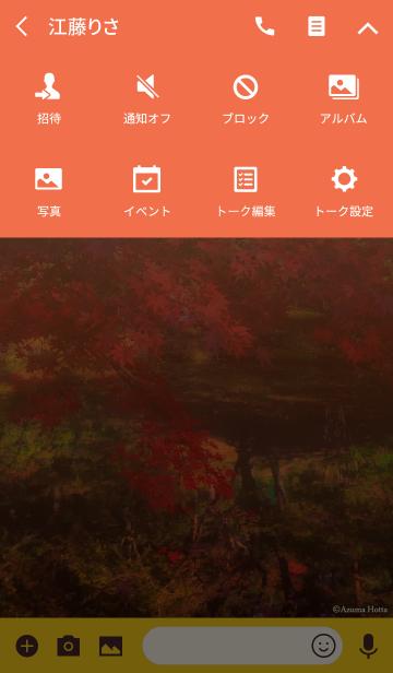 Autumn -warm color-の画像(タイムライン)