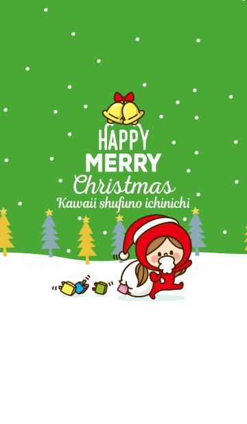 [LINE着せかえ] かわいい主婦の1日【クリスマス】の画像