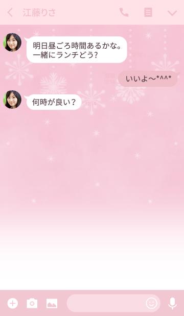for winter @冬特集の画像(トーク画面)