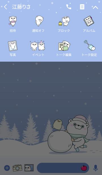 くま100% 冬の画像(タイムライン)