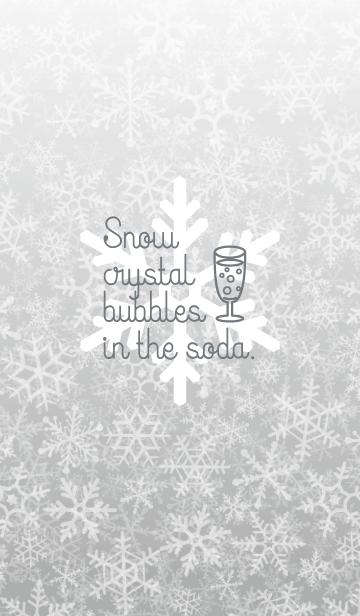 [LINE着せかえ] 雪のスパークリングワイン @冬特集の画像