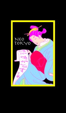 ネオ東京 画像(1)