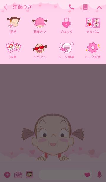 JUMBOOKA Sweet Love Bakeryの画像(タイムライン)