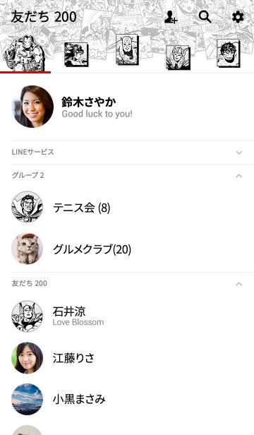 マーベル・コミックス(モノクロ)の画像(友だちリスト)