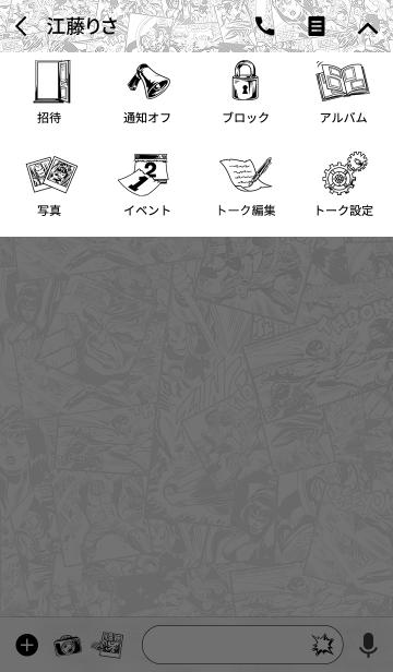 マーベル・コミックス(モノクロ)の画像(タイムライン)