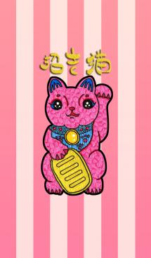 招き猫 Museum 画像(1)