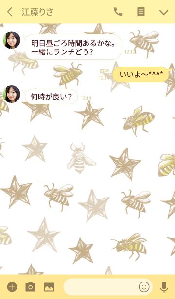 Pavish Pattern~ミツバチの夢~の画像(トーク画面)