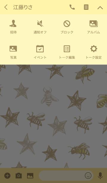 Pavish Pattern~ミツバチの夢~の画像(タイムライン)
