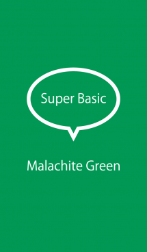 Super Basic Malachite Green 画像(1)