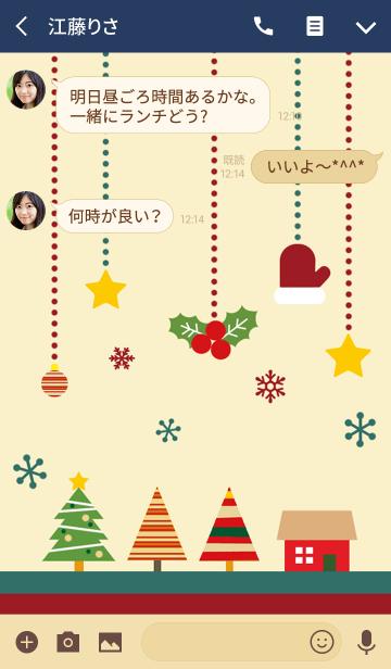 メリークリスマス*北欧@冬特集の画像(トーク画面)