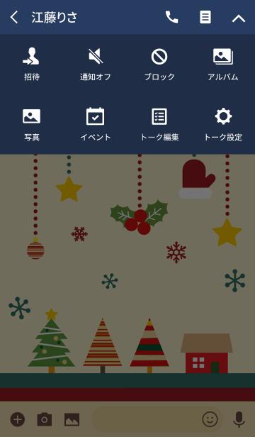 メリークリスマス*北欧@冬特集の画像(タイムライン)