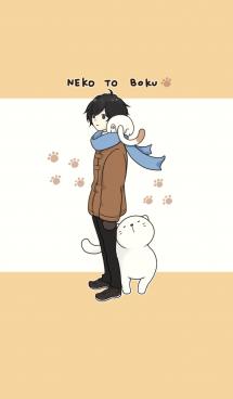猫とぼく 画像(1)