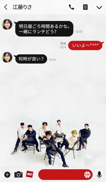 iKONの画像(トーク画面)