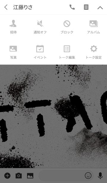 BATTLE / MONOの画像(タイムライン)
