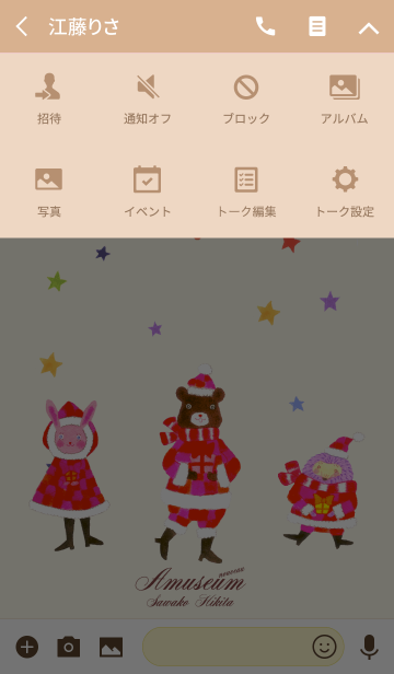 Animal Santa~アニマル サンタ~ @冬特集の画像(タイムライン)