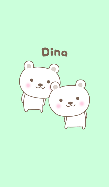 Cute bear theme for Dinaの画像(表紙)