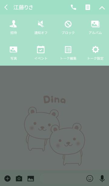 Cute bear theme for Dinaの画像(タイムライン)