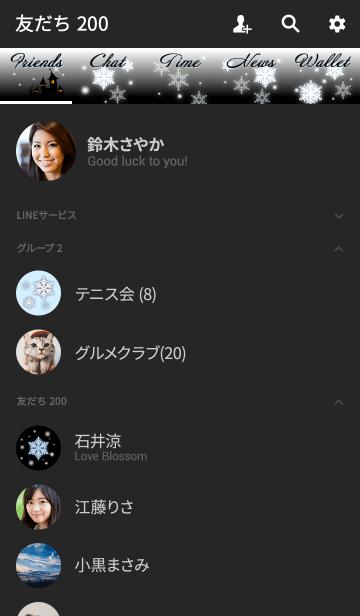 Snow Dream-4-@冬特集の画像(友だちリスト)
