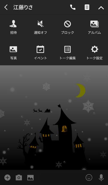 Snow Dream-4-@冬特集の画像(タイムライン)