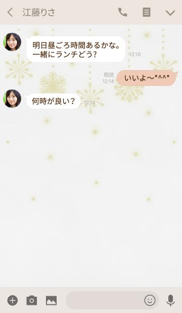 for winter 2 @冬特集の画像(トーク画面)