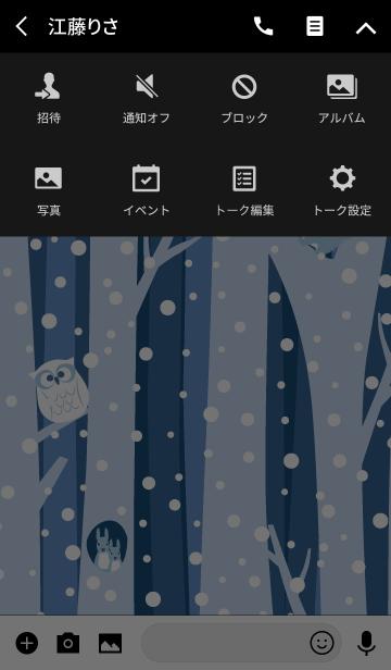 冬の森2@冬特集の画像(タイムライン)