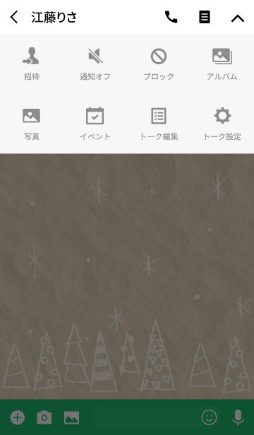 クリスマスツリー@冬特集の画像(タイムライン)