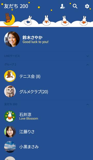 ミッフィー☆ゆめの画像(友だちリスト)