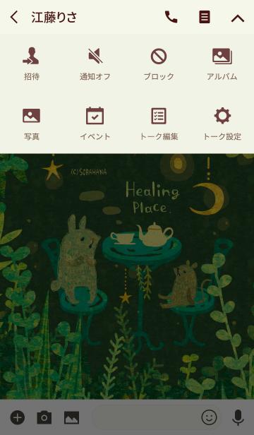 Healing Place.の画像(タイムライン)