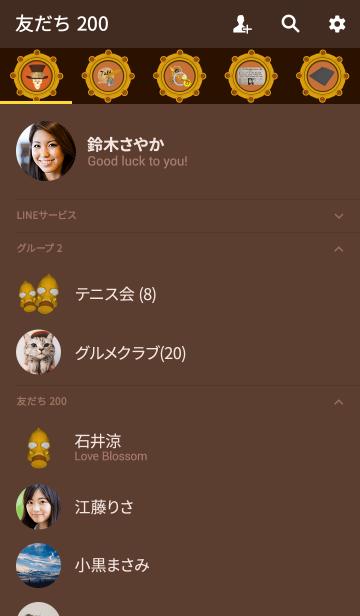 スチームパンク オバークラフト編の画像(友だちリスト)