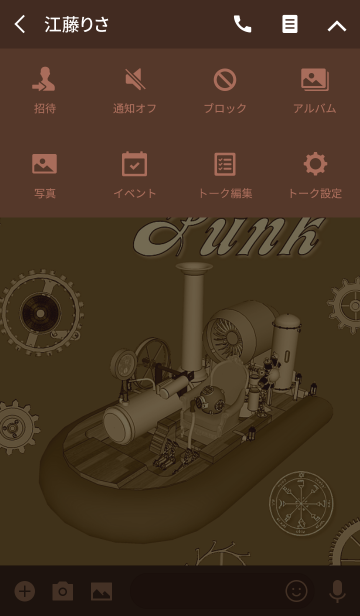 スチームパンク オバークラフト編の画像(タイムライン)