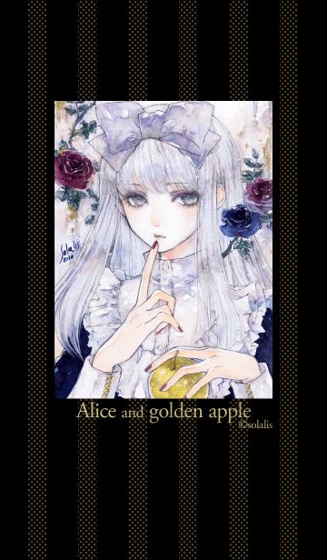 アリスと金色の林檎の画像(表紙)