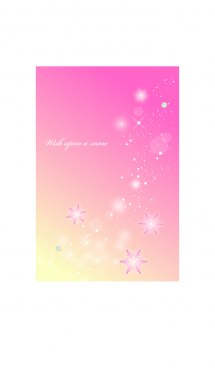 冬空に願いを〜ピンク〜