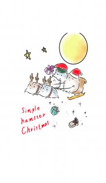 シンプル ハムスター クリスマス 画像(1)