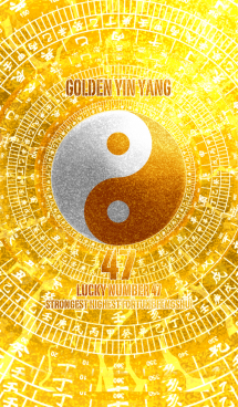 最強最高金運風水 黄金の太極図 幸運の47 画像(1)