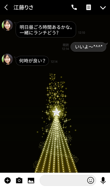 願いが叶う*イルミネーション2@冬特集の画像(トーク画面)